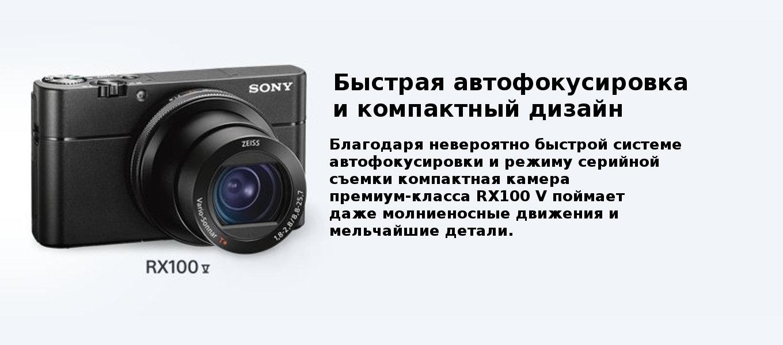 Новинки Sony на выставке CES 2017