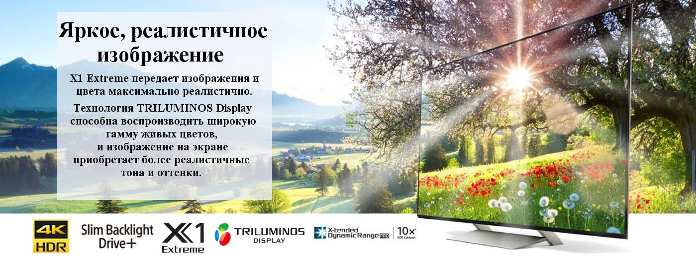 tv-ru
