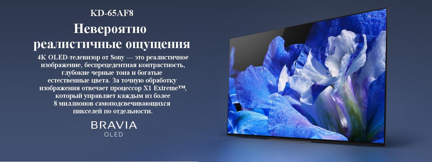 af8-ru